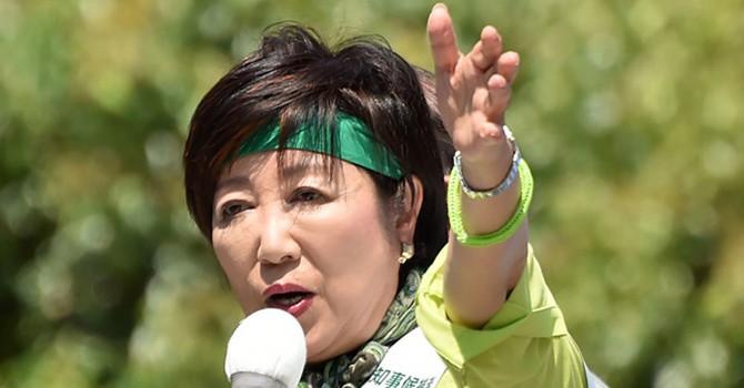 Nữ chính trị gia thách thức thủ tướng Nhật