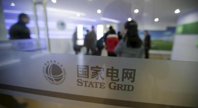 Brazil - vùng đất màu mỡ của doanh nghiệp Trung Quốc