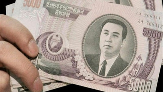 Bí quyết làm giàu: Mua tiền Triều Tiên