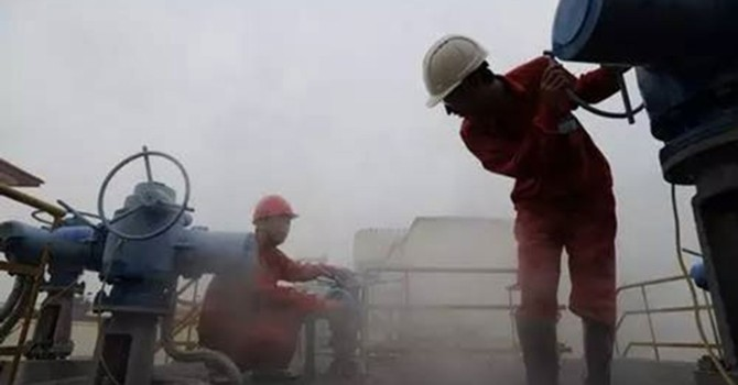 Thế giới 24h: Vì sao Trung Quốc không đóng đường ống dẫn dầu tới Triều Tiên?
