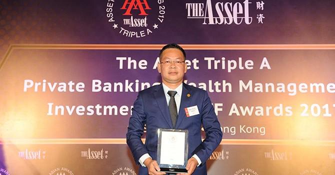 """The Asset trao tặng SeABank giải thưởng """"Ngân hàng có dịch vụ quản lý tài sản tốt nhất Việt Nam"""""""