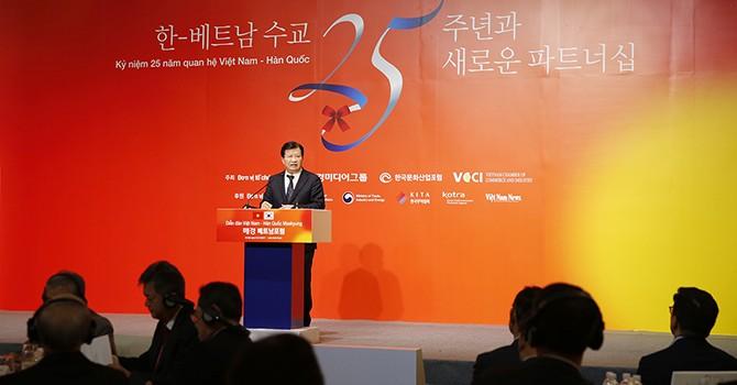 Cộng đồng doanh nghiệp là nền tảng thúc đẩy tình hữu nghị Việt Nam – Hàn Quốc