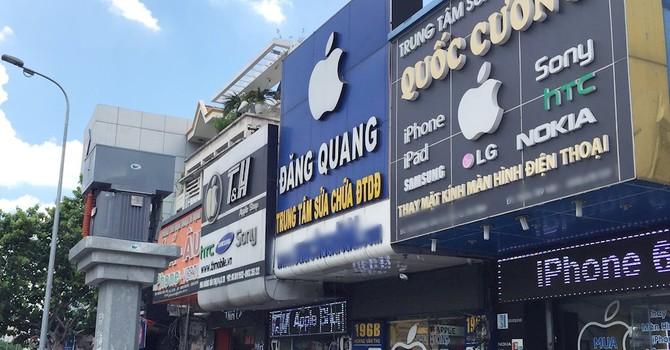 Apple sẽ mạnh tay xử các cửa hàng Việt Nam treo logo trái táo bừa bãi