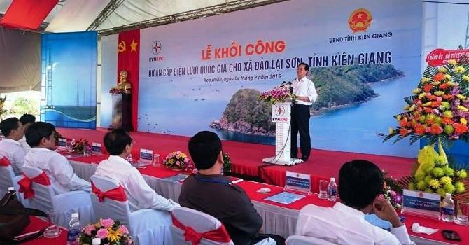Khởi công dự án đường dây 110kV vượt biển lớn nhất Việt Nam