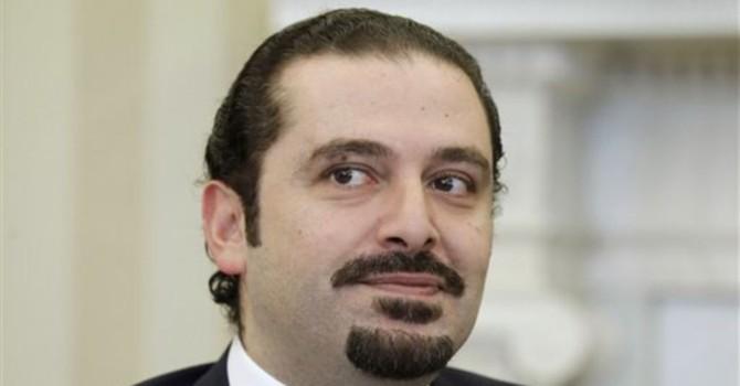 Thủ tướng Lebanon từ chức, nói mình bị nhắm mục tiêu ám sát