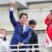 Chiến thắng vang dội của Thủ tướng Abe mang lại gì cho nước Nhật?