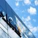 Khối ngoại nhanh tay mua vào hơn 100 tỷ đồng ROS trong phiên sáng 26/5