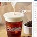 Không chỉ có Golden Gate, một đại gia F&B khác là KFC cũng vừa nhảy vào thị trường trà sữa