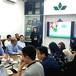 Nhiều doanh nghiệp Hong Kong tìm cơ hội tại Nông dược HAI