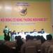 ĐHĐCĐ Phân bón Bình Điền: Hy vọng Vinachem giảm sở hữu càng nhiều càng tốt