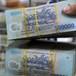 """""""Bơm"""" 130.000 tỷ đồng mỗi tháng vào nền kinh tế"""