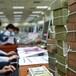 Quý III: Ngân hàng báo lãi ngàn tỷ