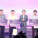 """FLC ủng hộ đồng bào lũ lụt Thanh Hóa 2,5 tỷ đồng thông qua """"Đêm tự tình"""""""